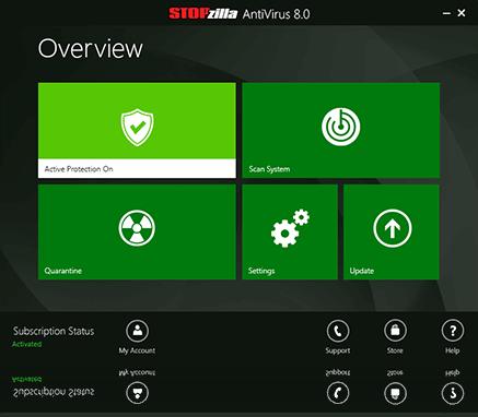 STOPzilla - AntiVirus and Optimization Software for PC and